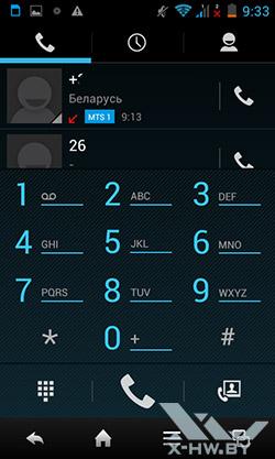 Звонки на Sharp SH530U. Рис. 1