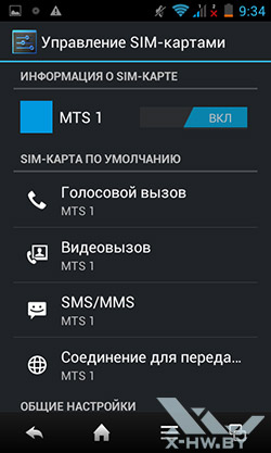 Настройки работы двух SIM-карт на Sharp SH530U