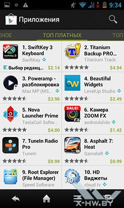 Google Play на Sharp SH530U. Рис. 2