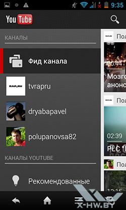 Клиент YouTube на Sharp SH530U. Рис. 1