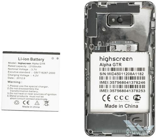 Аккумулятор Highscreen Alpha GTR