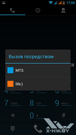 Звонки и SMS на Highscreen Alpha GTR. Рис. 2