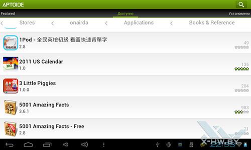 Приложения в Aptoide на PocketBook SURFpad