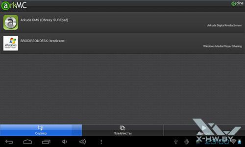 DLNA-сервер на PocketBook SURFpad. Рис. 1