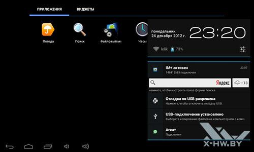 Поиск Яндекса на PocketBook SURFpad. Рис. 3