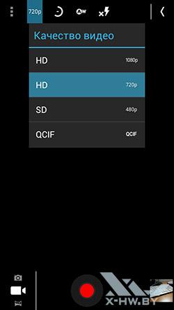 Разрешение съемки видео камерой Highscreen Explosion