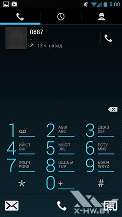 Приложение для совершения звонков на Highscreen Explosion