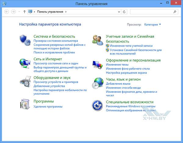 Панель управления Windows RT