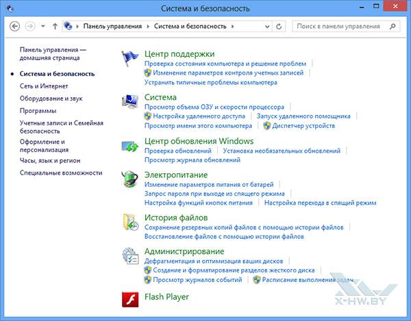 Панель управления Windows RT. Рис. 2