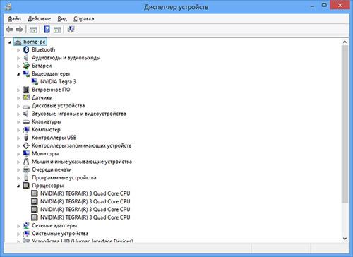 Диспетчер устройств в Windows RT
