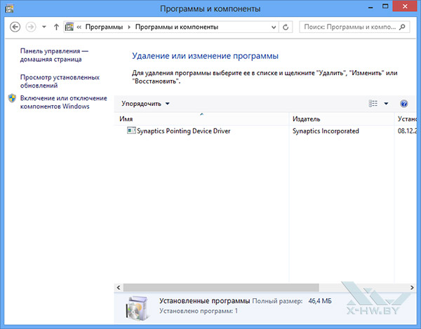 Установленные приложения в Windows RT
