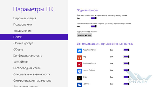 Настройки Windows RT. Рис. 5