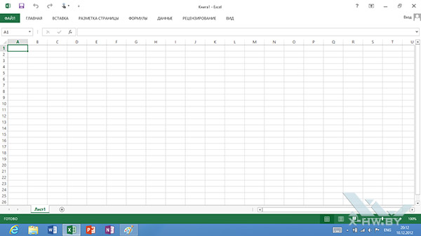 Excel 2013 в Windows RT. Рис. 2