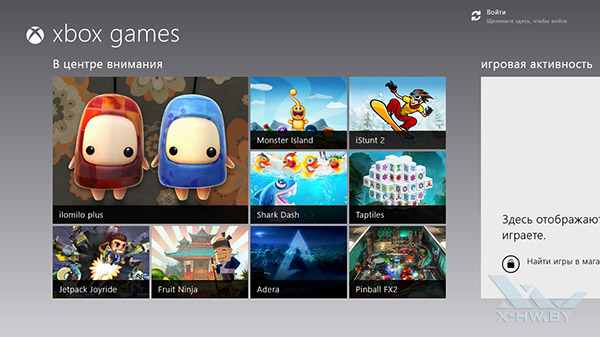 xbox games на Windows RT. Рис. 1