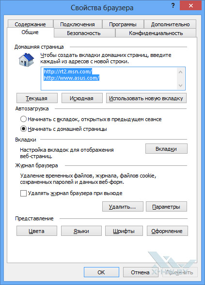 Настройки Internet Explorer 10 в Windows RT
