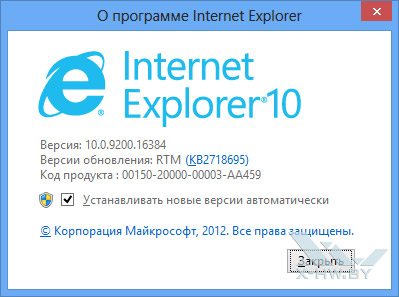 О программе Internet Explorer 10 в Windows RT