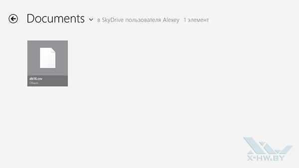 Клиент SkyDrive на Windows RT. Рис. 2