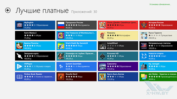 Windows Store на Windows RT. Рис. 2