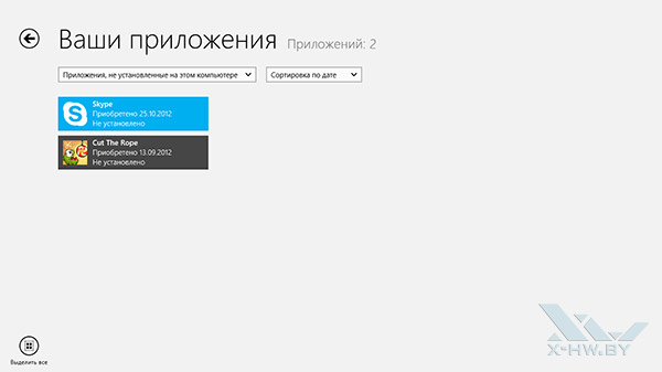 Windows Store на Windows RT. Рис. 7