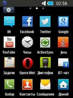 Приложения Samsung Rex 70. Рис. 1