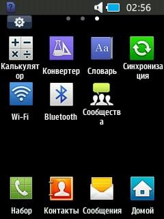 Приложения Samsung Rex 70. Рис. 2