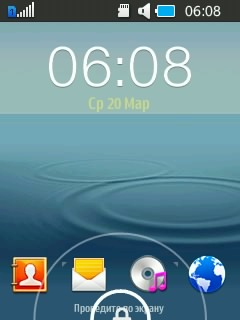 Экран блокировки Samsung Rex 70