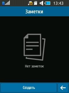 Заметки на Samsung Rex 70. Рис. 1