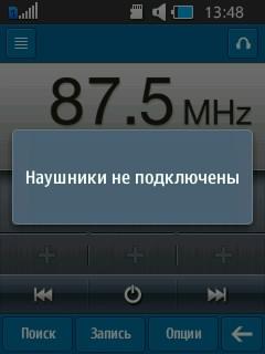 FM-приемник на Samsung Rex 70. Рис. 2