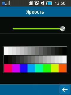 Настройка яркости экрана Samsung Rex 70
