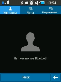 BT-чат на Samsung Rex 70. Рис. 1