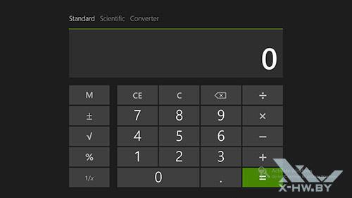 Калькулятор в Windows Blue