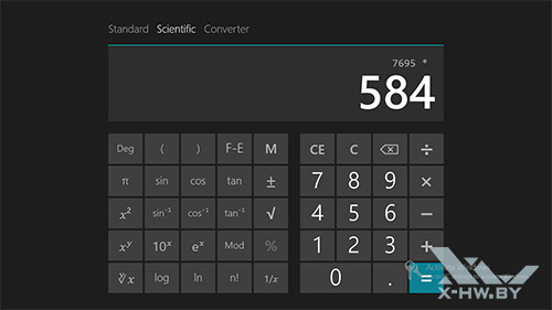Научный режим калькулятора в Windows Blue