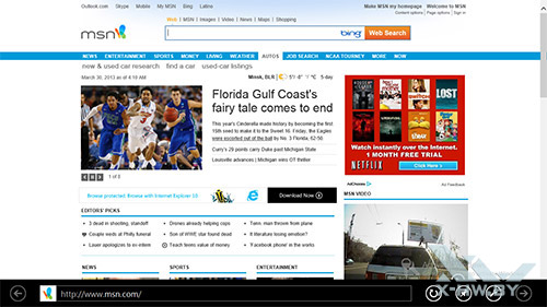 Internet Explorer 11 в Windows Blue. Рис. 1