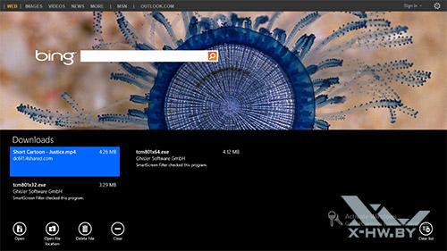 Загрузки Internet Explorer 11 в Windows Blue