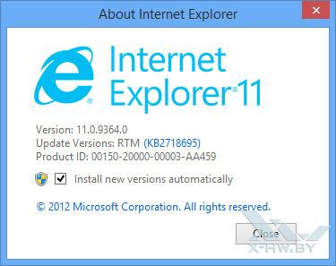 О Internet Explorer 11 в Windows Blue