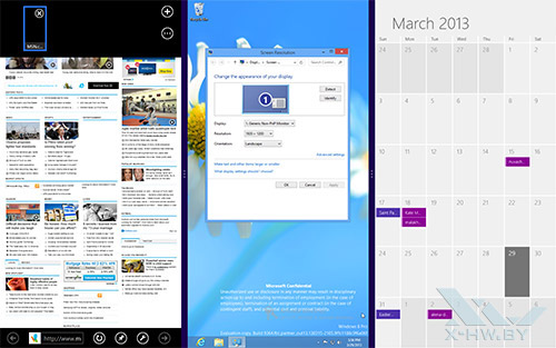 Разделение экрана Snap на три части в Windows Blue