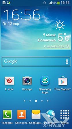 Рабочий стол Samsung Galaxy S4. Рис. 1