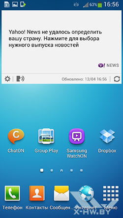 Рабочий стол Samsung Galaxy S4. Рис. 4
