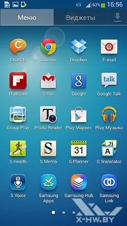 Приложения Samsung Galaxy S4. Рис. 1