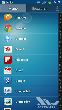 Настройка списка приложений в Samsung Galaxy S4. Рис. 3