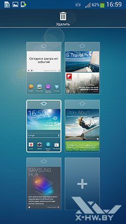 Настройка списка приложений в Samsung Galaxy S4. Рис. 4