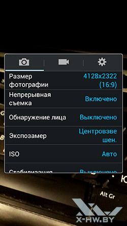 Настройки камеры Samsung Galaxy S4. Рис. 1