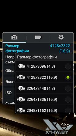Настройки камеры Samsung Galaxy S4. Рис. 2