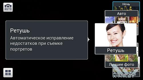 Режимы съемки Samsung Galaxy S4 в темноте