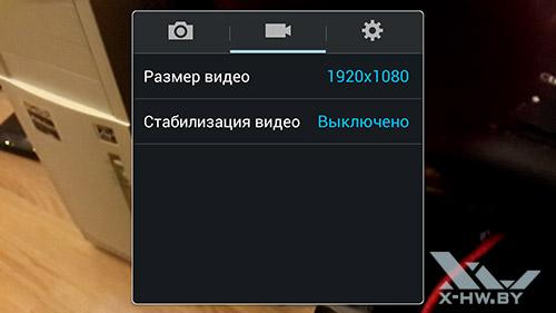 Настройки съемки видео камерой Samsung Galaxy S4