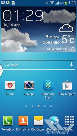Мультиоконный режим на Samsung Galaxy S4. Рис. 1