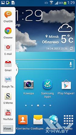 Мультиоконный режим на Samsung Galaxy S4. Рис. 2