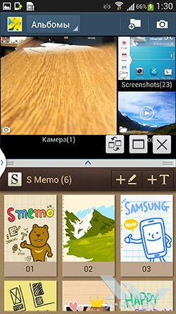Мультиоконный режим на Samsung Galaxy S4. Рис. 3