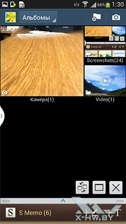 Мультиоконный режим на Samsung Galaxy S4. Рис. 4