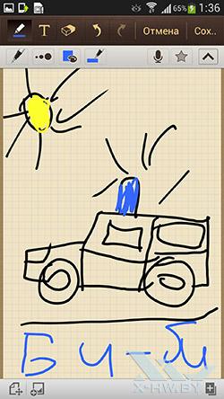 Заметки на Samsung Galaxy S4. Рис. 2